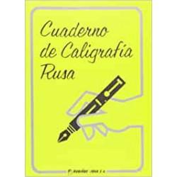 Cuaderno de caligrafía...