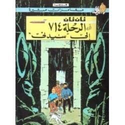 Tintin Al-rihlah 714 ila...