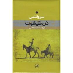 Don Quijote en persa