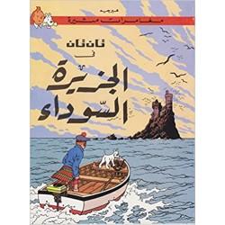 Tintin 6. Jazirah al-suda...