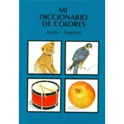 Mi diccionario de colores...