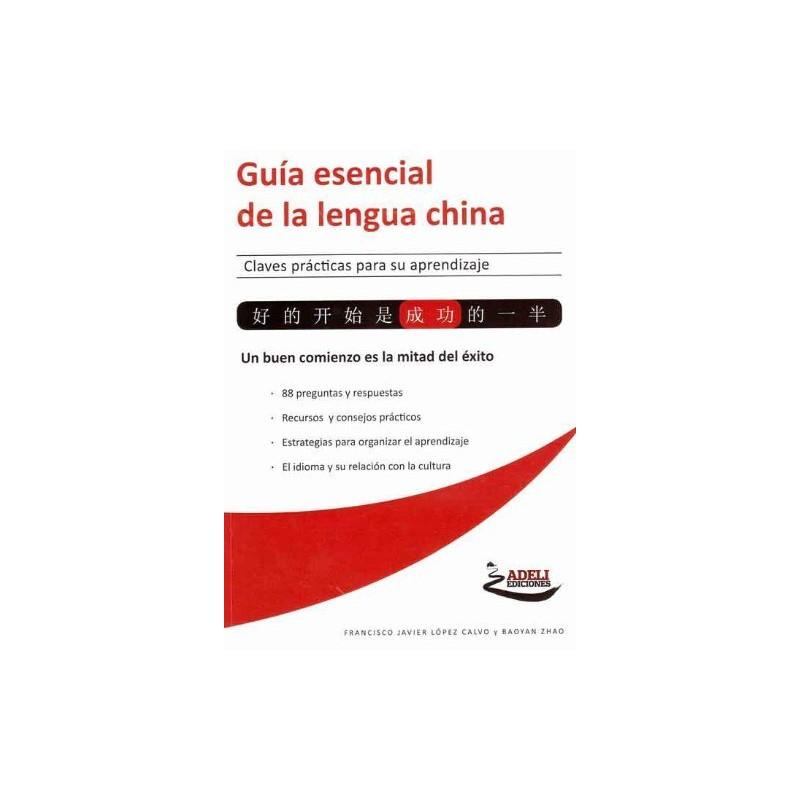 Diccionario por imágenes español-árabe
