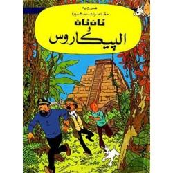 Tintin Al-Picaros (árabe)